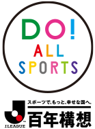 DO! ALL SPORTS