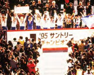 Jリーグの歴史:About Jリーグ:...