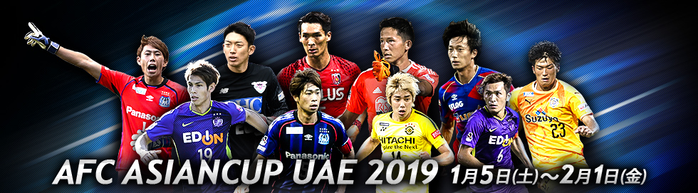 AFC Asiancup UAE 2019