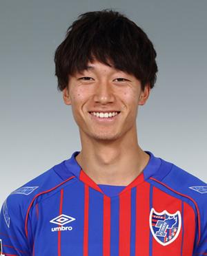 FC東京 室屋 成