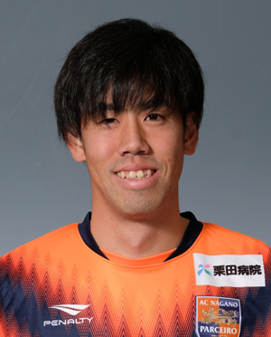 岡 佳樹 ac長野パルセイロ jリーグ