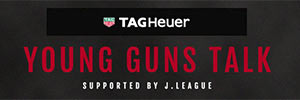 TAG Heuer YOUNG GUNS TALK