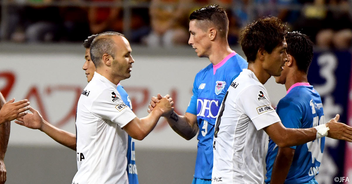 J League Jp Japan Professional Football League