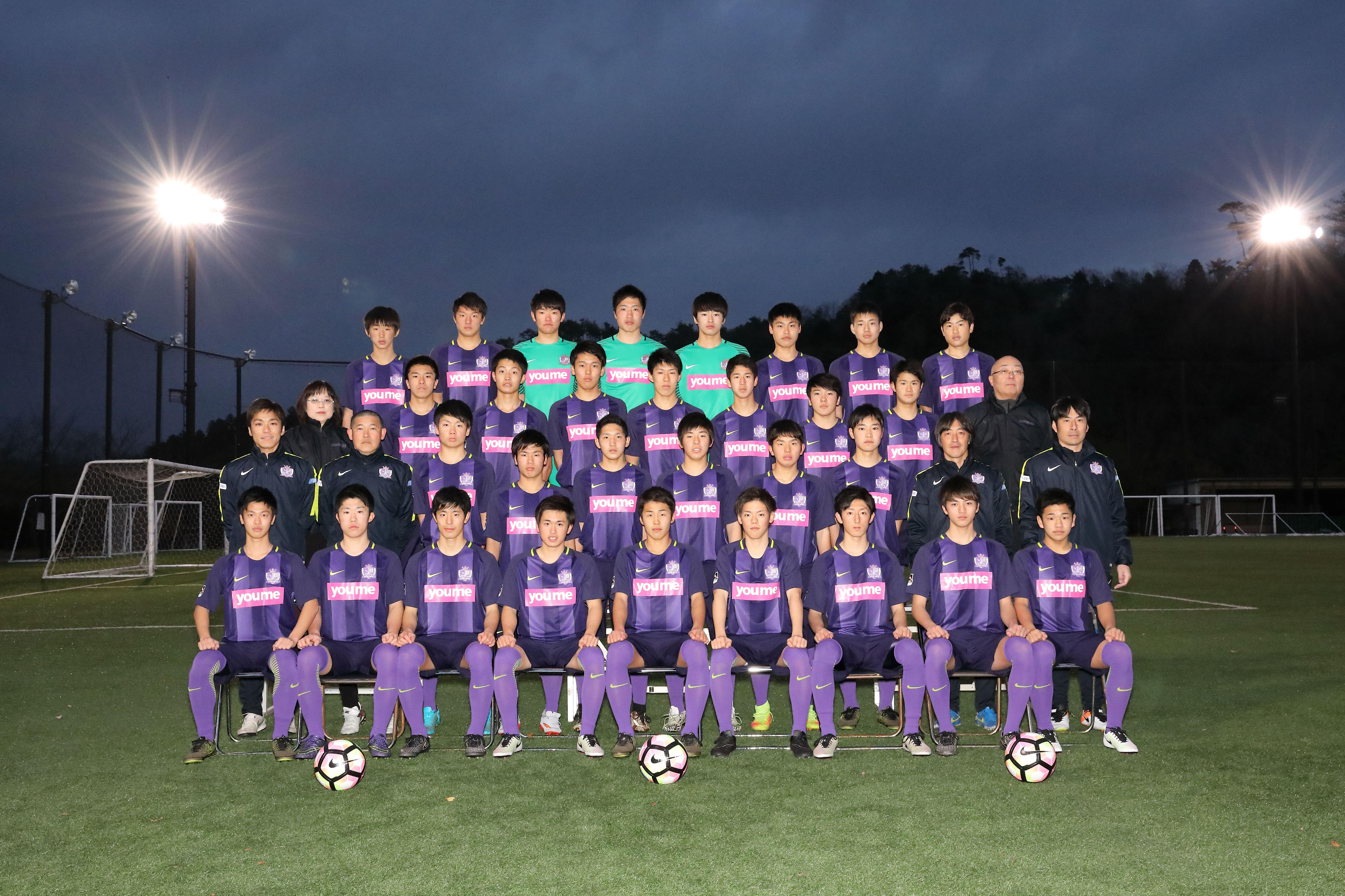 クラブ紹介 サンフレッチェ広島F.Cユース