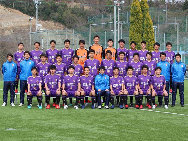 京都サンガF.C.U-18