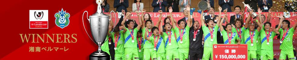 https://www.jleague.jp/img/leaguecup/2018/kv_header_leaguecup2018.png