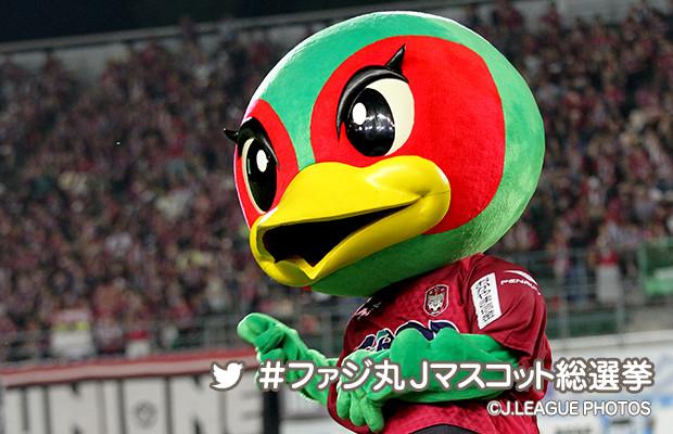 http://www.jleague.jp/img/mascot/2016/j2/okayama_lsize.jpg