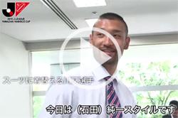 【ヤマザキナビスコカップ】オープンドローの舞台裏 選手たちの素顔が満載!
