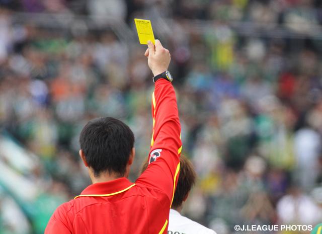 Jリーグチャンピオンシップ、Jリーグヤマザキナビスコカップにおける累積警告消滅のルールが決定