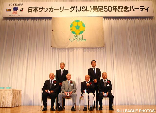 JSL発足50年記念パーティーを開催