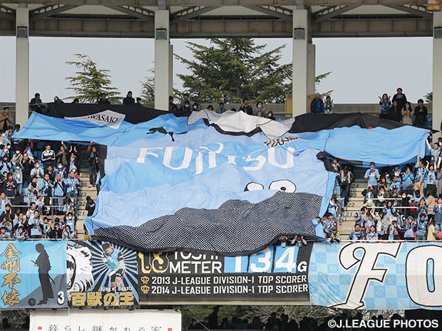 Arthur Maia joins Frontale as Renato replacement