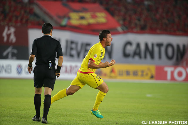 Valiant display not enough for Reysol in Guangzhou