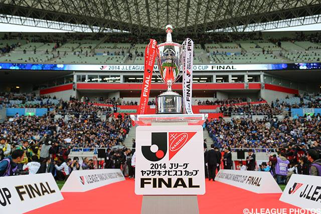 Tickets sales begin for 2015 Nabisco Cup Final