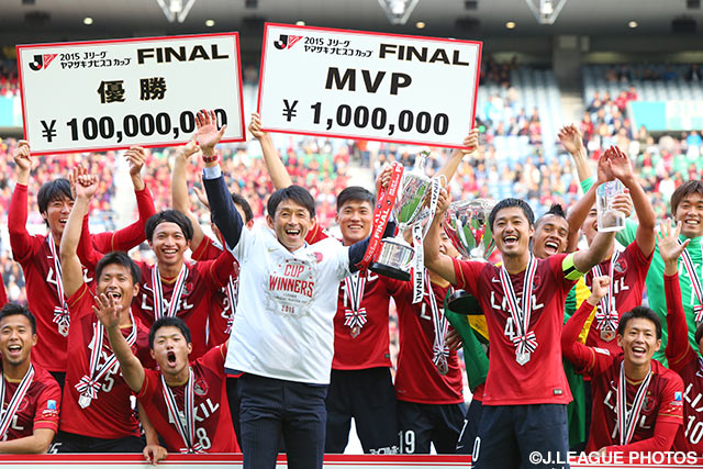 Antlers power past Gamba to clinch record Nabisco Cup triumph
