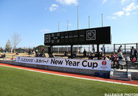 J.League teams to prepare for 2016 season with New Year Cup