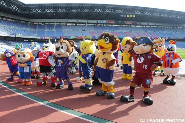 Jクラブマスコットが日産スタジアムに大集合!【FUJI XEROX SUPER CUP 2016】