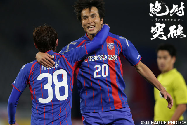 FC東京が圧巻9ゴール!! グループステージ進出が決定!【サマリー:ACLプレーオフ】