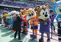 Club mascots to gather at Super Cup