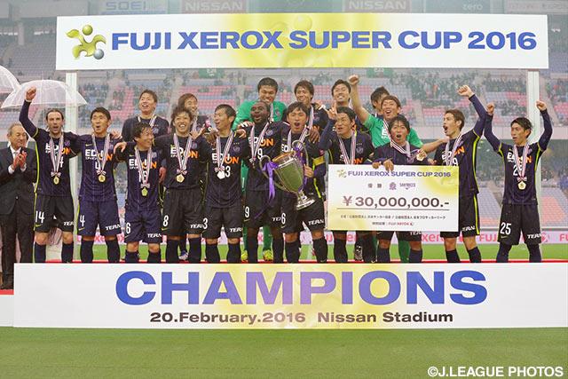 2年ぶり4回目の優勝を飾った広島。