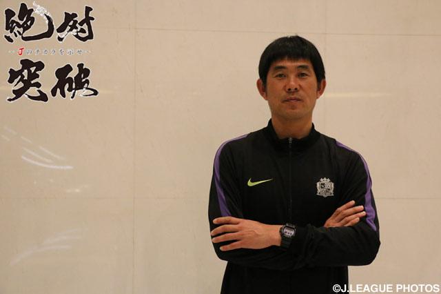チーム一丸となってリーグ連覇、そしてアジアの頂点を目指したいと話す森保監督。