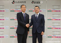 New additions to J.League board enthusiastic about roles