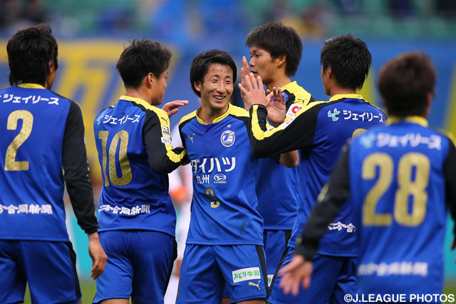 Kagoshima Draw In J3 Debut J League Jp