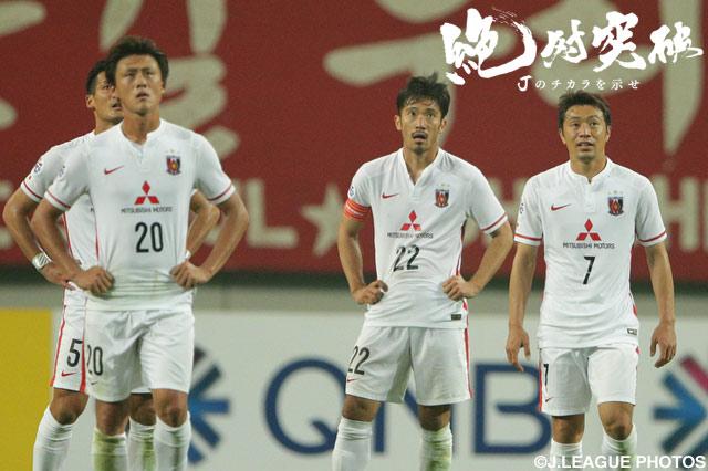 意地をみせた浦和だったが、PK戦の末に敗退。前日のFC東京に続き、悔いの残る結果となった