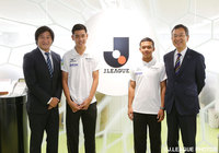 Thai, Malaysian youngsters hosted by J.League