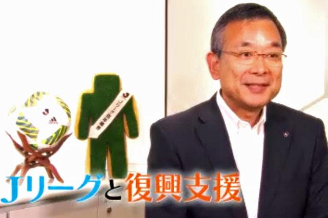 『絆 ~サッカーのチカラ~』をBSスカパー!で放送、オンデマンドでも無料配信!【放送告知】