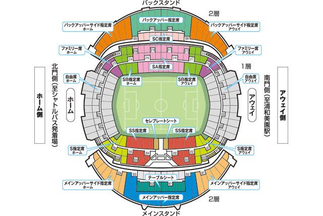 Jリーグチケット最速先行抽選販売(早割)は9月4日(日)22:00より受付開始です!