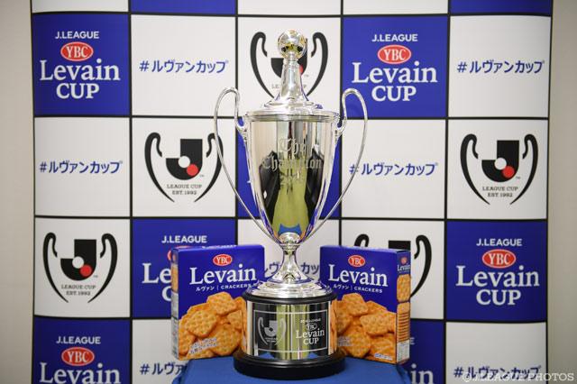 JリーグYBCルヴァンカップの優勝トロフィーが完成しました!