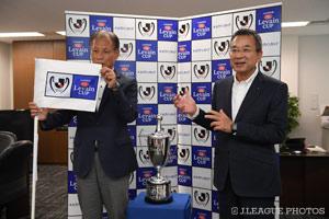 トロフィーを挟んでJリーグ村井チェアマン、原副理事長。準決勝から使用するコーナーフラッグも披露されました