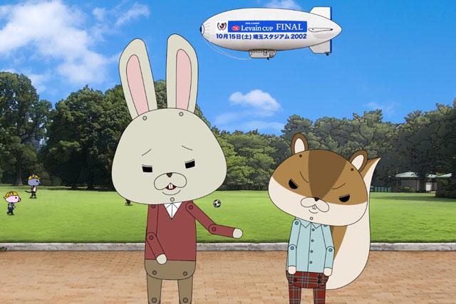浦和の槙野選手、G大阪の井手口選手も登場します!
