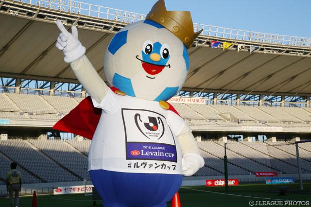 10/15(土) ルヴァンカップ 決勝 G大阪vs浦和(@埼玉)にJリーグキングが来場!