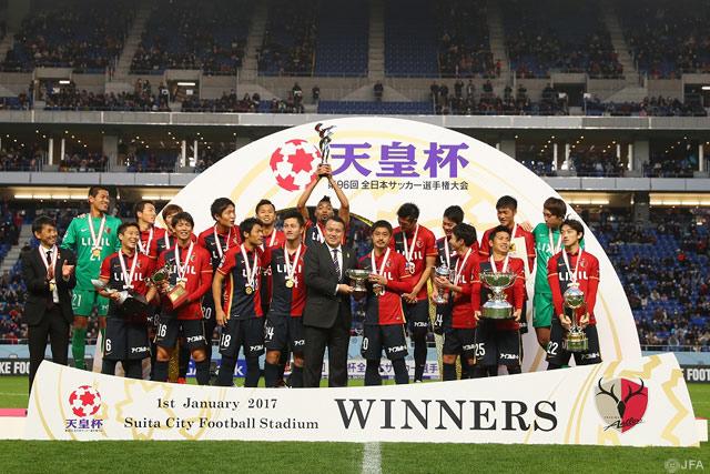 Kashima remporte sa cinquième Coupe de l'Empereur, et réussit un troisième doublé coupe-championnat. (photo: jleague.jp)