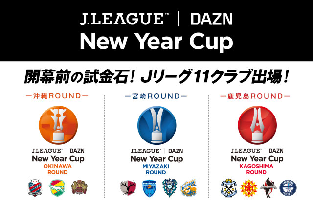 Two new clubs join J League DAZN New Year Cup:J  LEAGUE JP