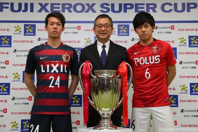伊東(鹿島)と遠藤(浦和)がともに勝利を誓う!【会見レポート:FUJI XEROX SUPER CUP 2017】