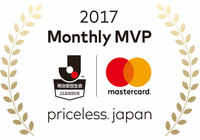 MasterCard to sponsor 2017 Monthly MVP