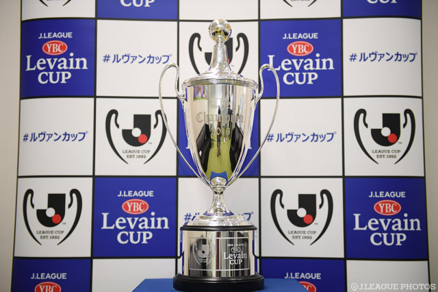 Gamba given knockout stage seed for YBC Levain Cup