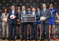 Japanese mobile providers docomo to offer discounted DAZN service