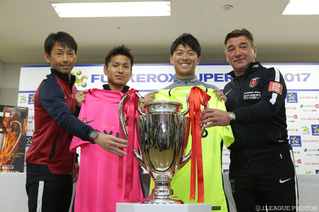 Ishii: SUPER CUP represents our achievements last season