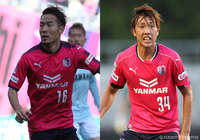 Cerezo duo pick up opening weekend injuries