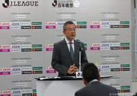 J.League establishes working committees