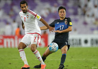 "Japan's Konno reflects on ""miracle"" goal"