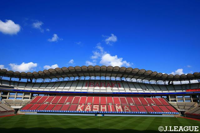 鹿島vsセビージャFC(18:00キックオフ@カシマ)、当日券販売のお知らせ