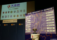 Antlers & Reds to clash in Emperor's Cup Round of 16