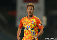 Sanfrecce loan Notsuda to Vegalta