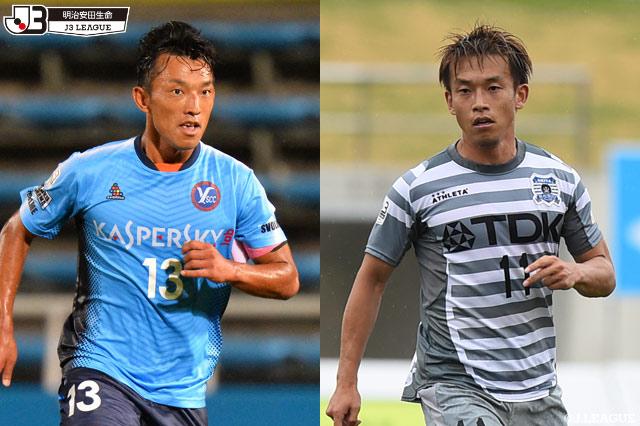 YS横浜と対戦する秋田は首位の座を守れるか。沼津は富山との大一番を迎える【プレビュー:明治安田J3 第23節】