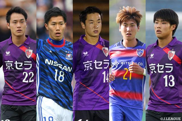 J初ゴールを決めた横浜F・マリノ...