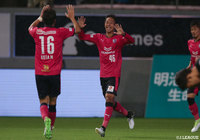 Cerezo get ACL qualification boost with Sagan victory